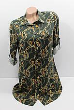 Женская рубашка-туника с длинным рукавом штапель оптом в Хмельницком, фото 3