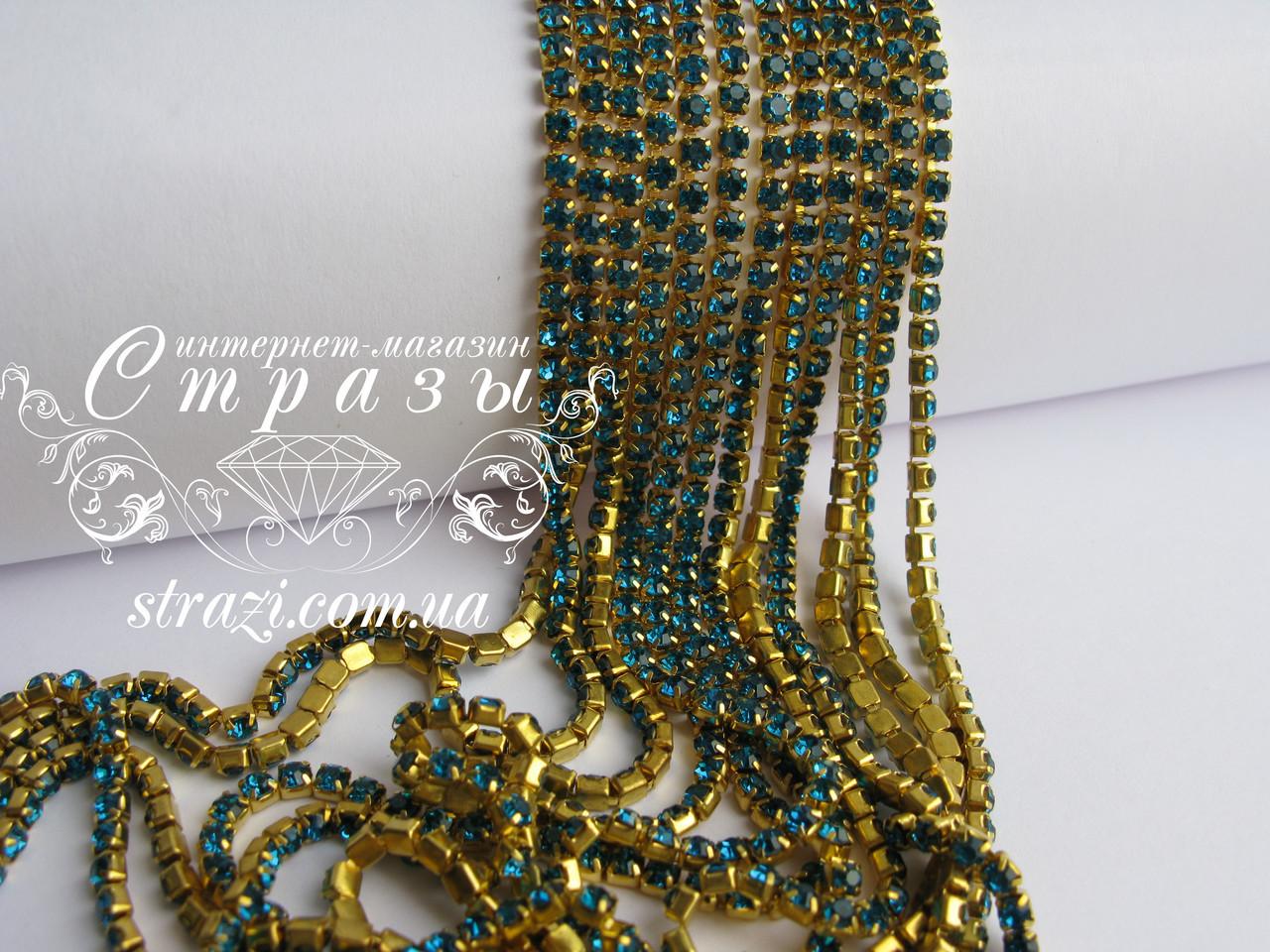 Цепочка со стразами ss12 Blue Zircon Gold, 1м.