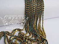 Цепочка со стразами ss12 Blue Zircon Gold, 1м., фото 1