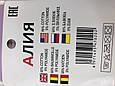 Носки женские спорт 36-41 Хлопок , фото 4