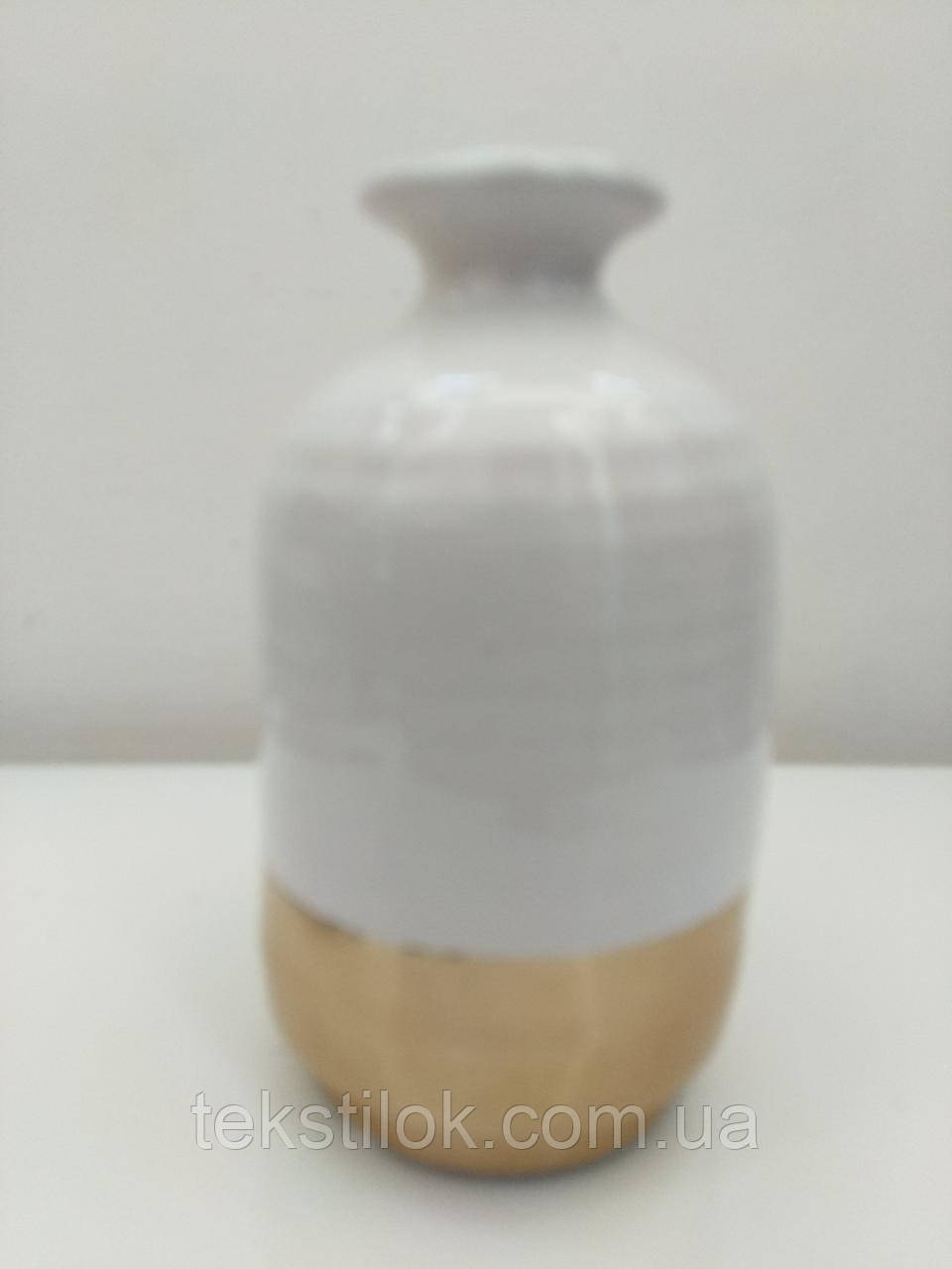 Ваза керамическая белая 14 см.