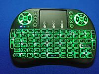 Беспроводная мини клавиатура RT-MWK08 wireless i8 с тачпадом LED (Green), фото 1