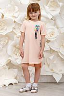 Платье детское Love персик