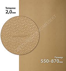 Резина подмёточная XA014 ONE MICHELIN (Франция), р. 550*870*2мм, цв. бежевый (honey)