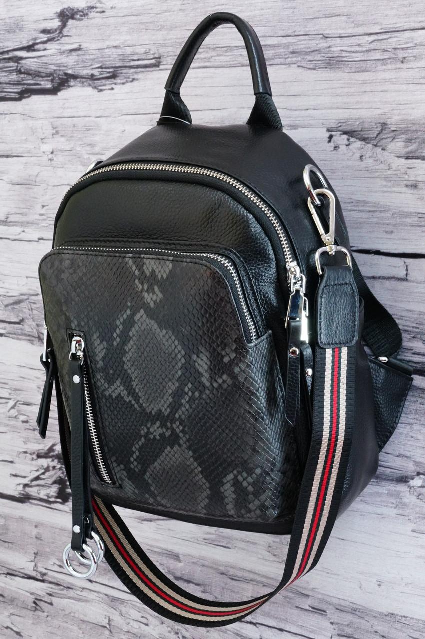 a98a84ac9f9b Небольшой рюкзак из натуральной кожи Vito Torelli 009 black: продажа ...