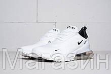 Женские кроссовки Nike Air Max 270 White (Найк Аир Макс 270) белые, фото 2