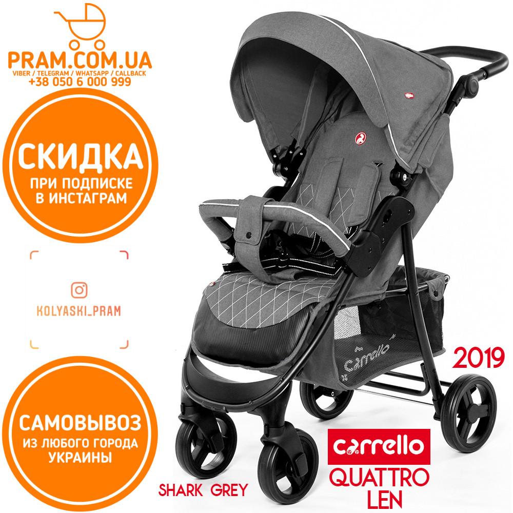 Carrello Quattro Len CRL-8502 2019 прогулочная коляска Shark Grey Серый