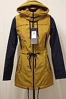 Куртка парка с капюшоном непромокаемая , фото 1