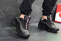 Мужские кроссовки в стиле Nike 95, черные 43 (27 см)