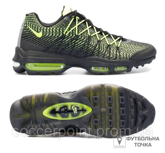 23712586 Кроссовки Nike Air Max 95 Ultra Jacquard (749771-010) - ФУТБОЛЬНАЯ ТОЧКА в