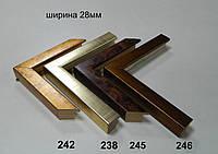Багет деревянный до 30 мм.