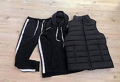 Спортивный костюм теплый+спортивная жилетка