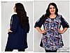 Летняя туника-футболка большого размера с 60 по 70 , фото 2