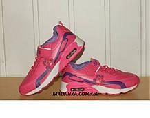 Кросівки на дівчинку 30,31 р рожеві арт 3319-5 Y. TOP.