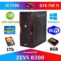 Игровой ПК ZEVS PC 8300U i3 7100 + GTX 750TI  + Игры!