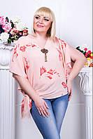 Блуза туника женская кремово-розовая большого размера Модница AN размер 48-54