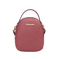 36ce97e454ab Сумки женские брендовые кожаные в категории сумки и рюкзаки детские ...