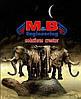 Сила от M&B Engineering!!! Достойное оборудование? Ответы на все вопросы от ведущих специалистов!