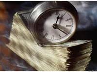 Система учета рабочего времени по отпечатку пальца- экономия фонда оплаты труда на 5-15%