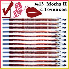 Карандаш Косметический с Точилкой Темно Красного Цвета Mocha II для Губ Тон 13, Упаковкой 12 штук