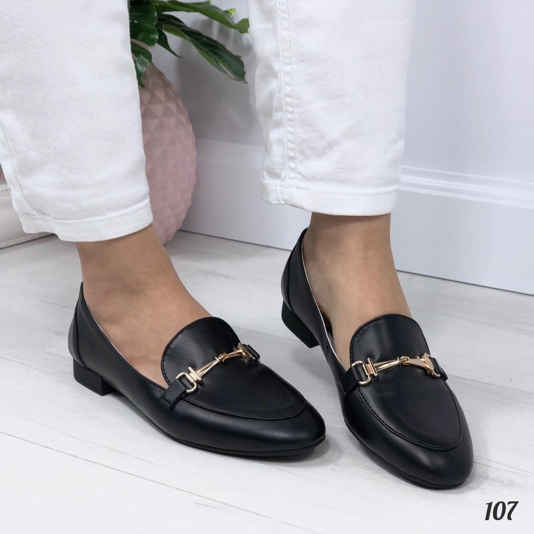 Туфли лоферы Noir черные. Натуральная кожа. Аналог