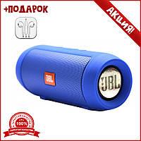 Портативная Bluetooth колонка JBL Charge 4 синяя ЖБЛ чардж