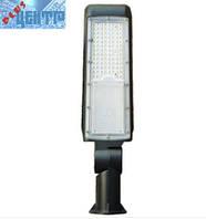 """Светильник консольного типа LED """"UKS-50"""" 50 W Ultralight"""