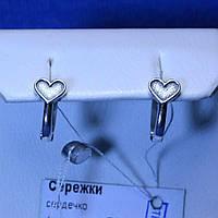 Серебряные серьги Сердечки, черненые 5989-р