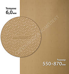 Резина набоечная XA014 ONE MICHELIN (Франция), р. 550*870*6мм, цв. бежевый (honey)