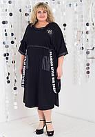 Красивое платье Шерон 62-64, 66-68, 70-72 батал. Женская одежда больших размеров. Черный