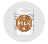 Крем-маска для волос Kallos Латте с молочным протеином , 1000 мл