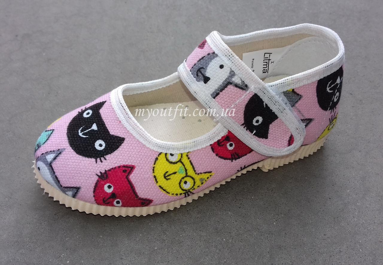 Детские туфли на липучке Розовые