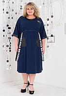 Красивое платье Шерон 62-64, 66-68, 70-72 батал. Женская одежда больших размеров. Темно-синий