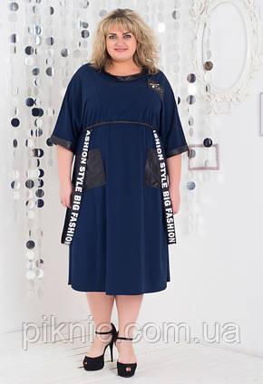 Красивое платье Шерон 62-64, 66-68, 70-72 батал. Женская одежда больших размеров. Темно-синий, фото 2