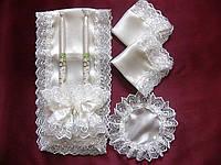 Венчальный набор  цвета айвори , ткань атлас