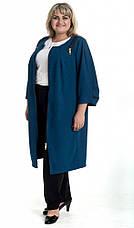 Стильный женский кардиган Доминика 62-64, 66-68 на змейке батал Женская верхняя одежда больших размеров Бирюза, фото 2
