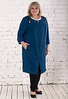 7f0a0b3b81e2 Женская верхняя одежда больших размеров в Украине. Сравнить цены ...