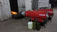 ARCOTHERM EC 85 аренда дизельной пушки (85 кВт, 8,2 л/ч, 4300 м.куб./ч, непрям.нагр.)