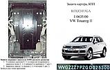 Защита картера двигателя и акпп Audi Q7 2006-, фото 9