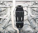 Защита картера двигателя и акпп Audi Q7 2006-, фото 8