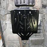 Защита картера двигателя и акпп Audi Q7 2006-, фото 6