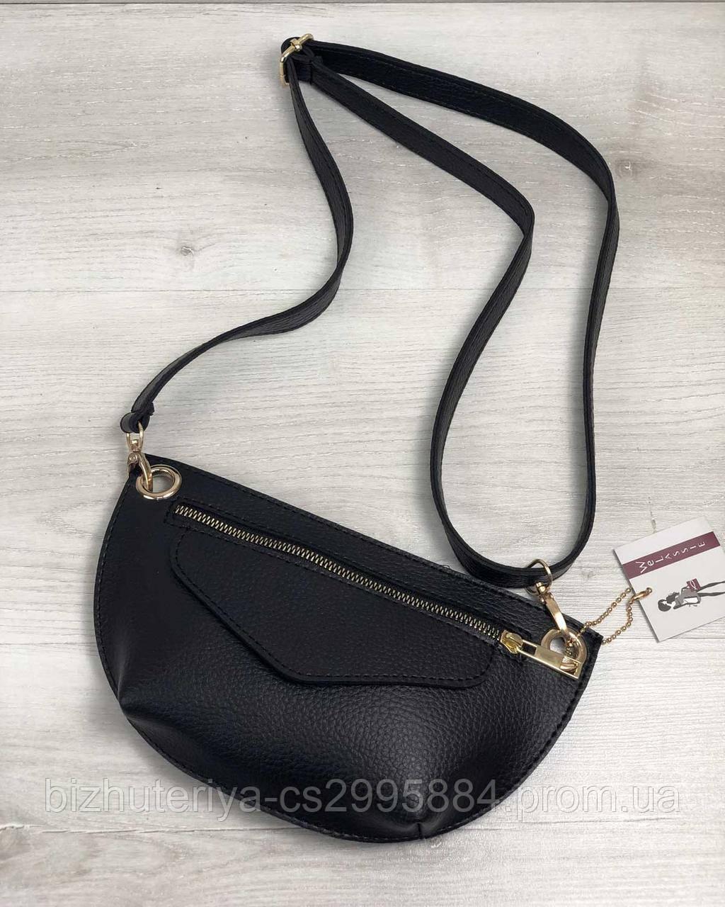 2b30595df342 Женская сумка сумка на пояс- клатч Нана черного цвета - LBL Лучше Быть  Лучшими!