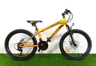 "Велосипед Azimut Extreme 24"" GD рама 13"