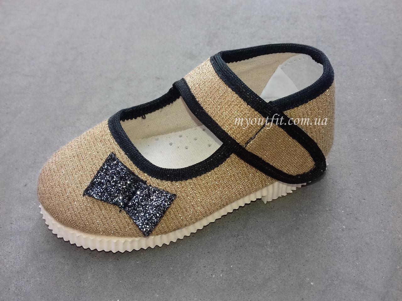 Нарядные детские туфли на липучке Золотые Размер 24