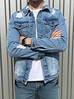 Мужской джинсовый пиджак светло-синий 2Y Premium S размера, фото 1