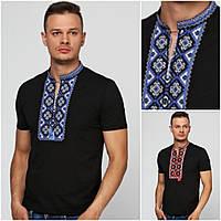 Трикотажная вышитая футболка мужчинам, разные расцветки,  S-3XL р-ры, 245/215 (цена за 1 шт. + 30 гр.)