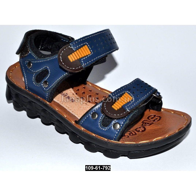 Прошитые кожаные босоножки для мальчика, 25 размер (16.7 см), супинатор, 109-61-792