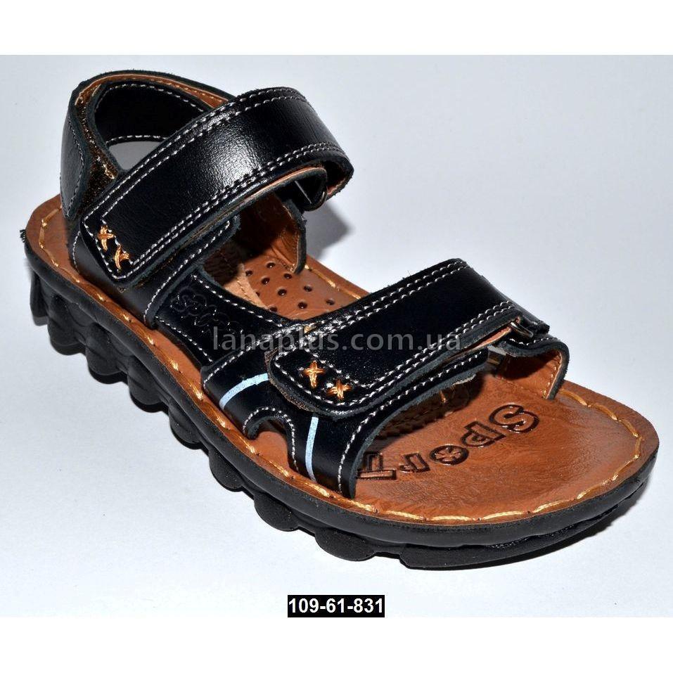 Прошитые кожаные босоножки для мальчика, 28 размер (18.4 см), супинатор, 109-61-831