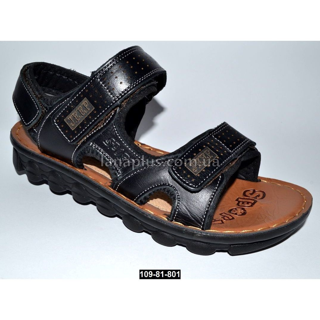 Прошитые кожаные босоножки для мальчика, 35 размер (22.8 см), супинатор, 109-81-801
