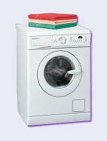 Ремонт стиральных машин ARISTON в Киеве